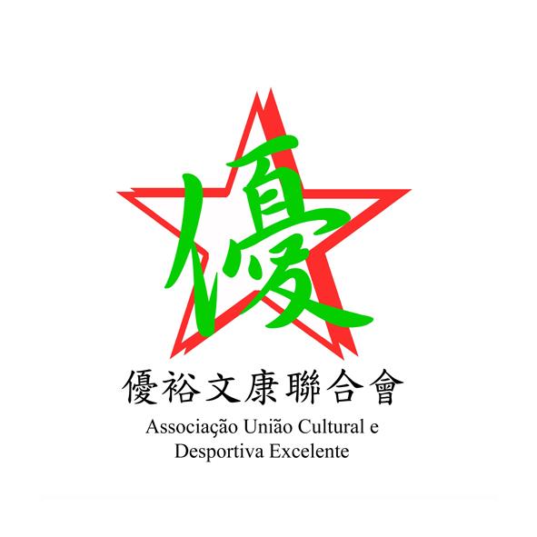 優裕文康聯合會的彩色標誌